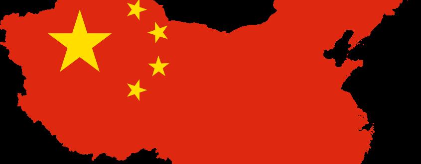 Flag_map_of_China_&_Taiwan